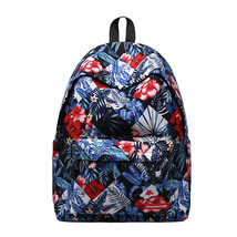 floral large capacity backpack lady creative fashion waterproof shoulder... - $28.00