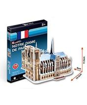 PANDA SUPERSTORE Notre Dame DE Paris Three-Dimensional Building Manual Assembly