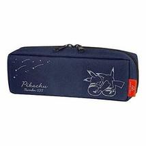 Kamio Japan Pokemon Pikachu pen case Pakotore starry sky 06822 - $29.15