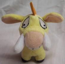 """McDonald's Neopets YELLOW MOEHOG 4"""" Plush STUFFED ANIMAL Toy - $15.35"""