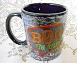 "Disney Halloween Pluto Boo to you Black Ceramic Mug 8 oz 3 3/4"" tall - £11.37 GBP"
