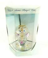 The Mayflower Glass Collection Miniature Birthstone June  Angel Bear 22 KT Gold - $16.83
