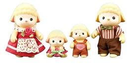 Konggi Rabbit and Friends Gurmi Sheep Lamb Family Stuffed Animal Plush Toy Doll