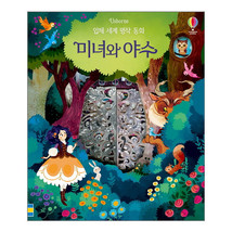 Beauty and the Beast Laser Cutting Flap Board Book Korean Edition/ 미녀와 야수 - $23.14