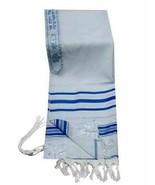Chale de priere Talit Talit casher raye bleu / argent en taille 43.3... - $55.62