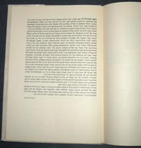 Judaica Pesach Passover Woodcut Jacob Steinhardt Haggadah 1979 Hebrew Large  image 9