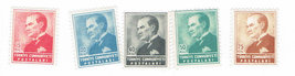 1955 Kemal Ataturk Set of 5 Turkey Postage Stamps Catalog Number 1141-45 MNH