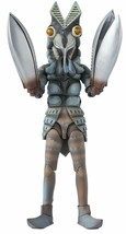 Bandai S.H.Figuarts Ultraman Series Alien Baltan Figure Action Figure - £51.18 GBP