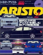 TOYOTA Aristo #2 Tuning & Dress Up Guide Mechanical Book - $30.10