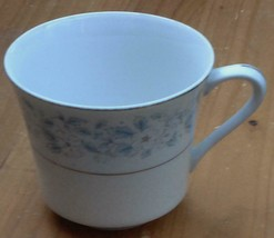 Vintage China Flat Cup - Montgomery Ward - Spring Formal - Made in Japan... - $9.89