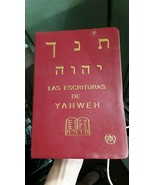 Las escrituras de Yahweh Yahanan Medel - $296.99