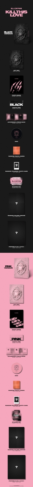 YG Blackpink - Kill This Love [Black ver.] (2nd Mini Album) CD+52p Photobook+ETC