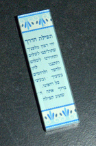 Judaica Car Mezuzah Case Perspex Blue Travelers Prayer 4 cm