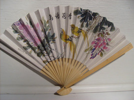 Asian Paper Hand Folding  Fan with Yellow Birds Floral Flowers - $7.99