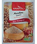 Ground Mahlep-Mahlepi-Mahaleb-Mahlab 8g Anatoli - $7.49