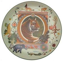 Reco International Rama The Tiger from Vanishing Animal Kingdoms by Sy Barlowe C - $44.59