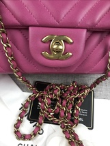 AUTHENTIC CHANEL PINK CHEVRON LAMBSKIN MINI RECTANGULAR FLAP BAG GHW image 2