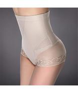 Women Shaper, slimming High Waist pants corset - $16.99+