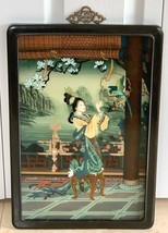 Fine Antique Chinese Framed Reverse Painting on Glass - $299.00