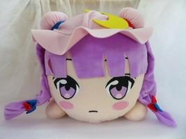 Touhou Project Patchouli Knowledge Mega Jumbo Nesoberi Stuffed Plush, 1... - $50.00