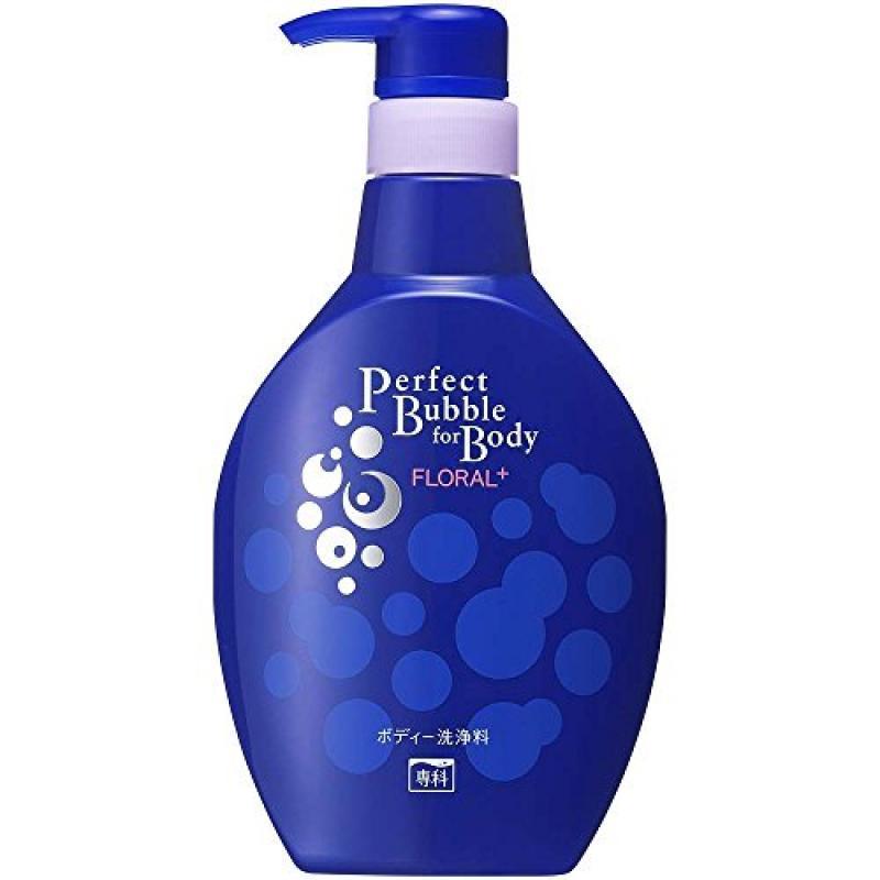 Shiseido bath perfectbubble 1587  1