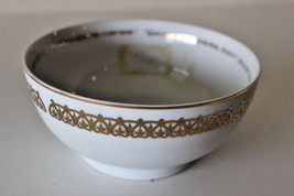 Avon 1985 Liberty 1886-1986 Bowl Trimmed in Gol... - $9.89