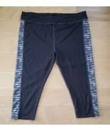Zone Pro Running Pants Size 3X Black And Zebra Stripes - $26.93