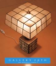 RARE! MID CENTURY MODERN ABSTRACT SQUARES CUBE LAMP! Raymor 50s Vtg B&W ... - €787,76 EUR