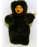 Robert Raikes Bears Cookie Dark Brown variation 1989 with tag - $19.97