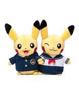 Pokemon Center Original stuffed Monthly pair Pikachu 2016 April - $145.24