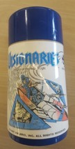 Aladdin  Thermos Visionaries Knights of the Magical Light 1987 Hasbro Vintage  - $23.36