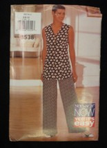 1994 See & Sew Butterick 3538 PATTERN Top Pants Size 6 8 10 Uncut - $7.69