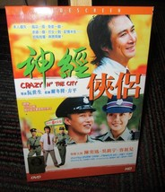 CRAZY N' THE CITY DVD MOVIE, CHINESE / ENGLISH, 2004 WIDESCREEN, ALL REG... - $7.99