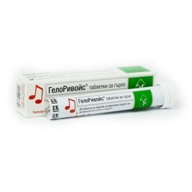 GeloRevoice 20 Pills cherry-menthol moisture to the lining of the throat