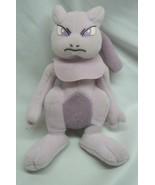 """VINTAGE Nintendo Pokemon MEWTWO 6"""" Plush STUFFED ANIMAL Toy 1998 Origina... - $24.74"""
