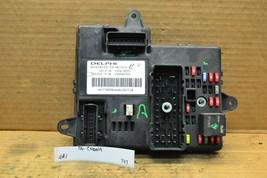 2006 Chevrolet Cobalt BCM Body Control Module 15867055 Module 747-16a1 - $32.99