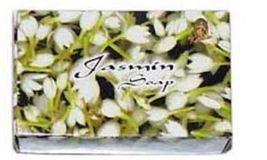 3 bars of A 100 g bar of Kamini Jasmine herbal soap - $15.99
