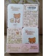 "RILAKKUMA 4 PIECE KITCHEN SPONGE SET Brand New 4"" JAPAN IMPORT TOREBA! - $7.99"