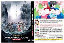 Mahou Shoujo Tokushusen Asuka (1-12 End) English DVD Ship From USA
