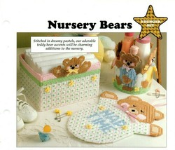 Plastic Canvas Patterns - Nursery Bears - Younger Set - All-Stars - $1.50