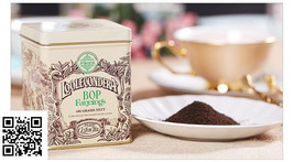 Mlesna Ceylon tea - Loolecondera BOP fannings strong brew tea in canisters - $33.15