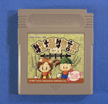 Harvest Moon GB (Nintendo Game Boy GB, 1997) Japan Import - $3.75