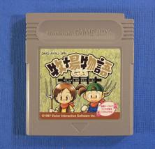 Harvest Moon GB (Nintendo Game Boy GB, 1997) Japan Import - $3.75