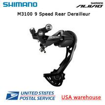 Shimano Alivio RD-M3100 SGS Shadow 9 Speed Rear Derailleur MTB - $42.99