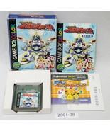 Nintendo Gameboy Color B-Daman Baku Gaiden V: Final Mega Tune Working 20... - $9.69