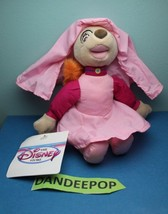 "Walt Disney Parks And Stores Mine Bean Bag Plush Maid Marian Of Robin Hood 8"" - $13.85"