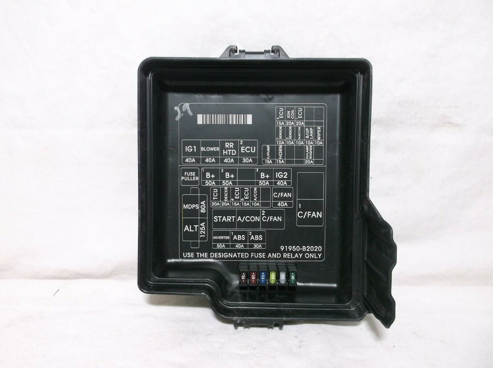 14-15-16 kia soul   fuse box lid only