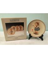 "Hummel Goebel ""Daisies Don't Tell""  Girl Hum 736 Celebration Collection ... - $34.99"