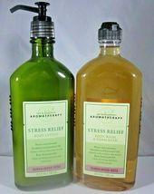 Bath Body Works Aromatherapy Body Lotion Wash Stress Relief Sandalwood R... - $59.99