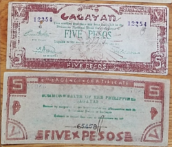PHILIPPINE Paper Money:CAGAYAN Emergency Certificate Five Pesos 1945 - $8.95